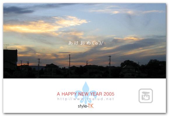 newyear2005