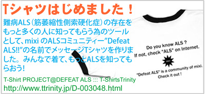 t-shirt_project.jpg