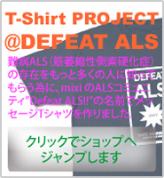 t-shirt_project