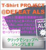 t-shirt_project3.jpg
