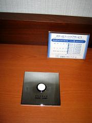机天板にあるライトのスイッチ