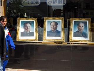 故毛沢東主席写真
